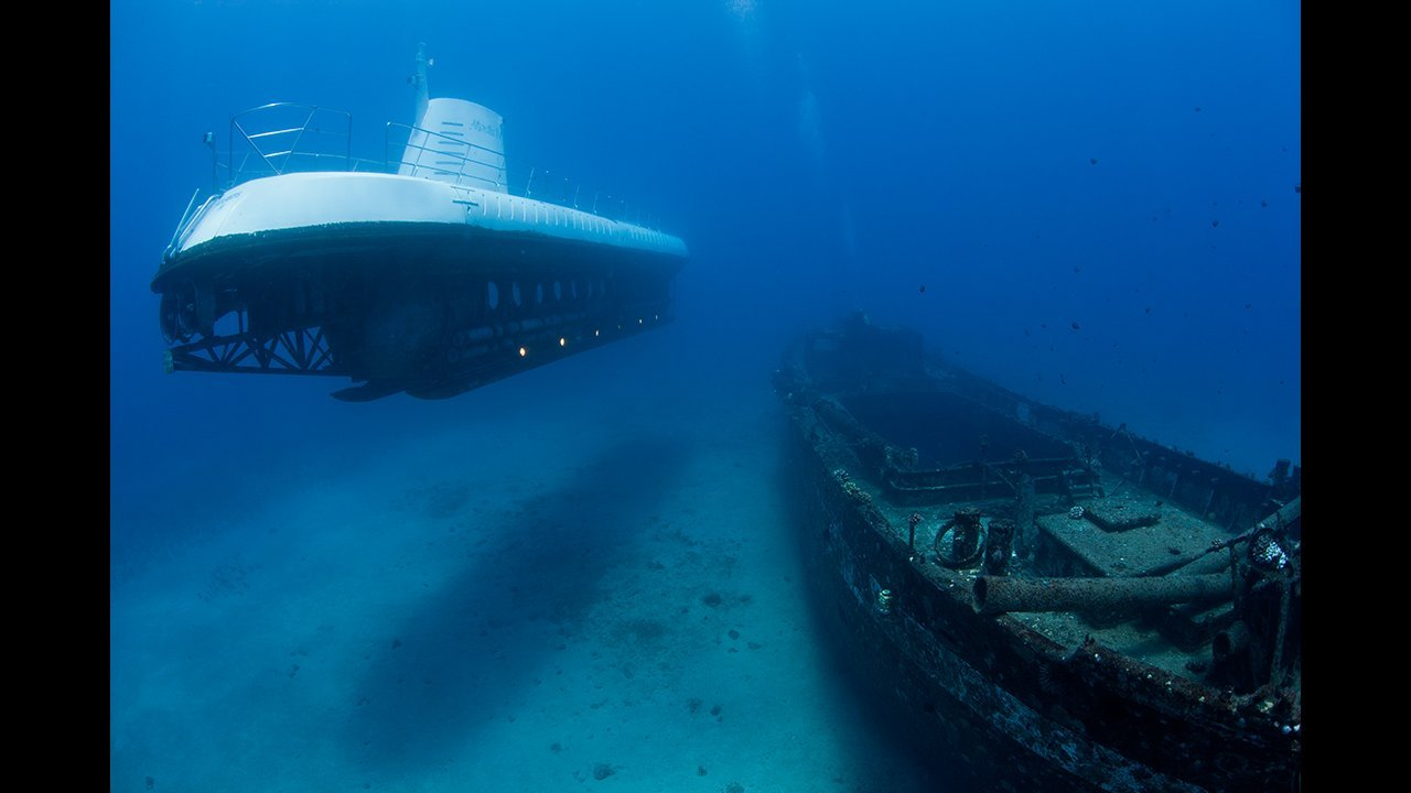 Product Atlantis Submarine Adventure