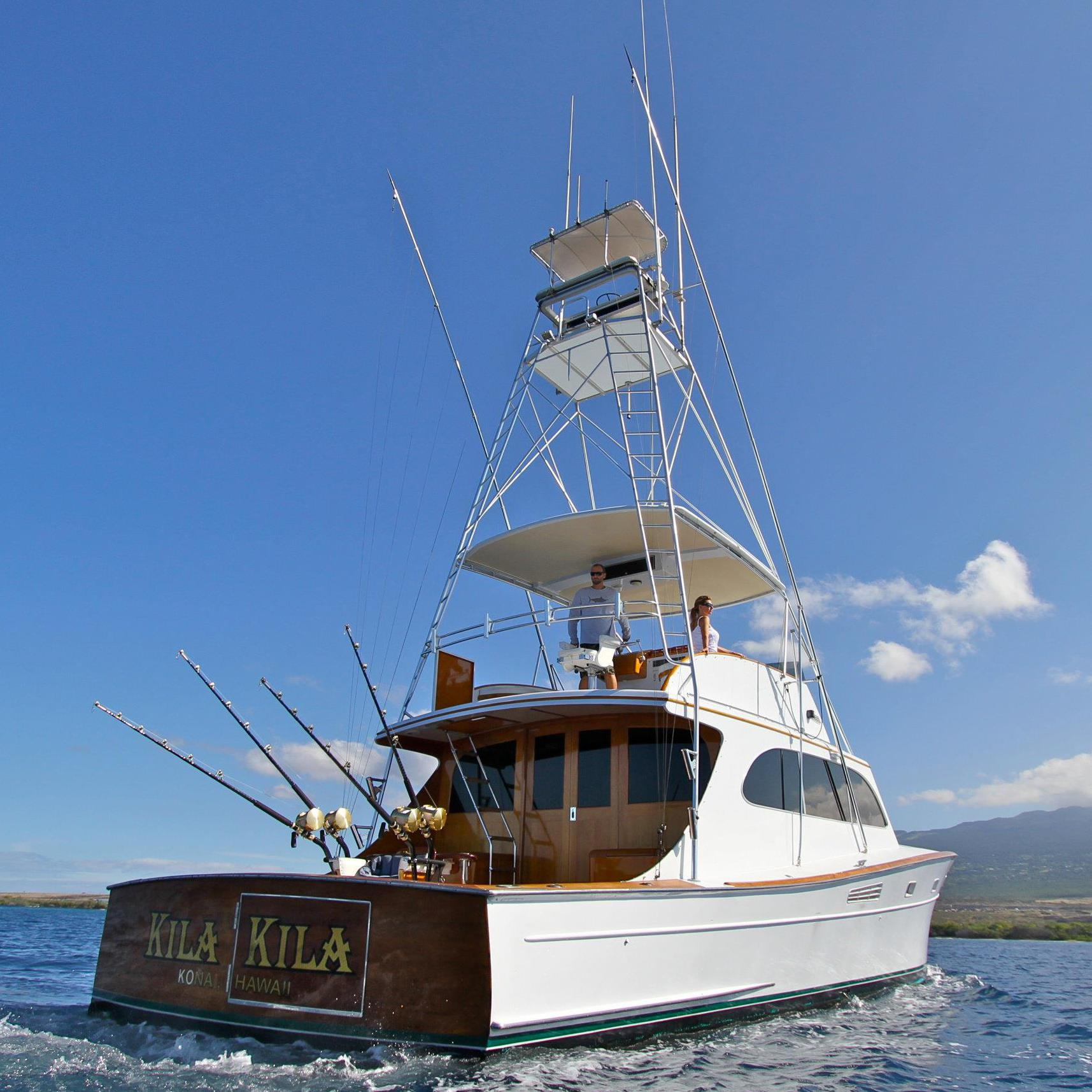 Product Private 1/2 Day Sportfishing Charter